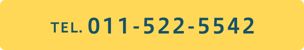 011-522-5542